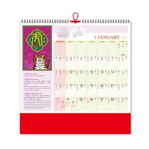 Wire-O Wall Calendar 活頁釘裝通勝掛曆